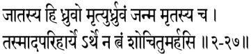 Bhagvad geeta 2-27