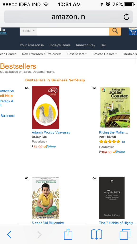 At no. 62 on Amazon